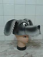 Карнавальна шапка Собаки з поролону для дітей і дорослих