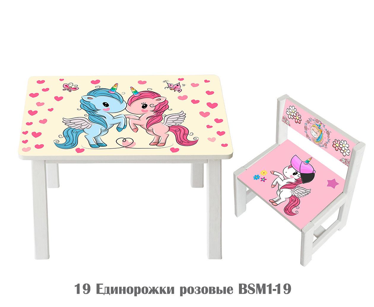 """Комплект стіл і 1 укріплений стілець дитячий """"Єдиноріжки Рожеві"""""""