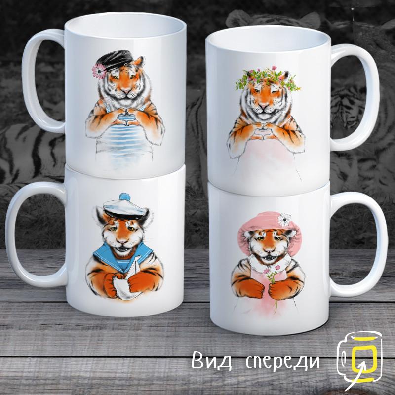 """Семейные белые чашки (кружки) с принтом """"Тигрюли"""""""