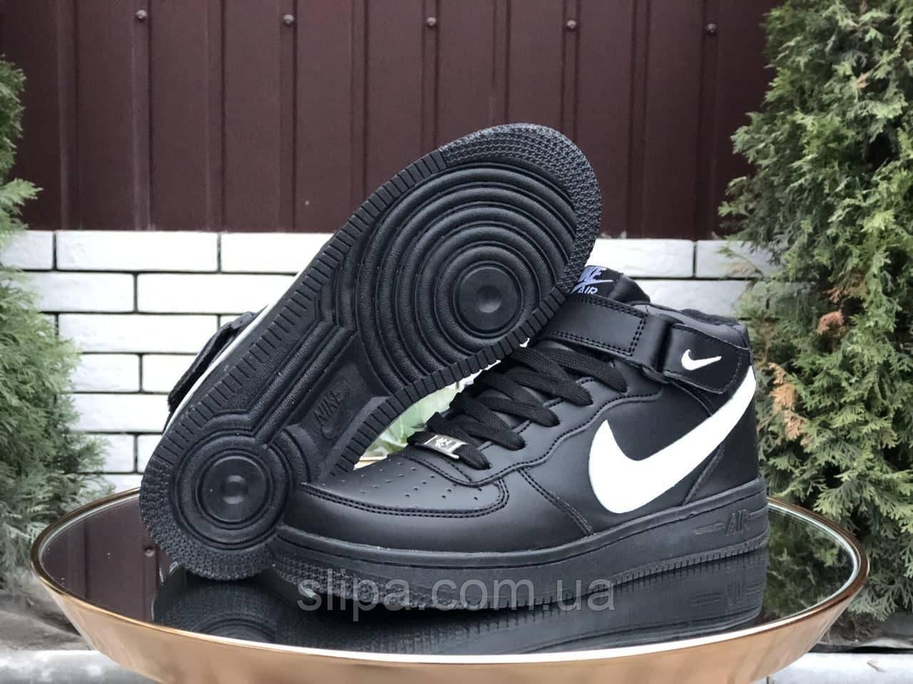 Мужские кожаные зимние кроссовки Nike Air Force чёрные с белым