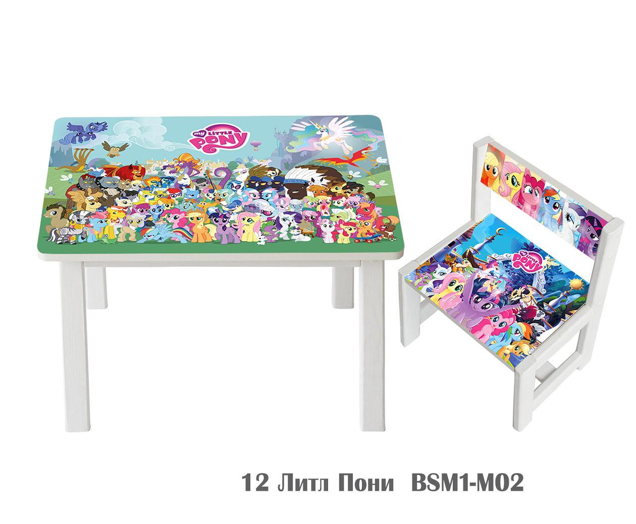 """Комплект стол и 1 укрепленный стул детский """"Литл пони"""""""