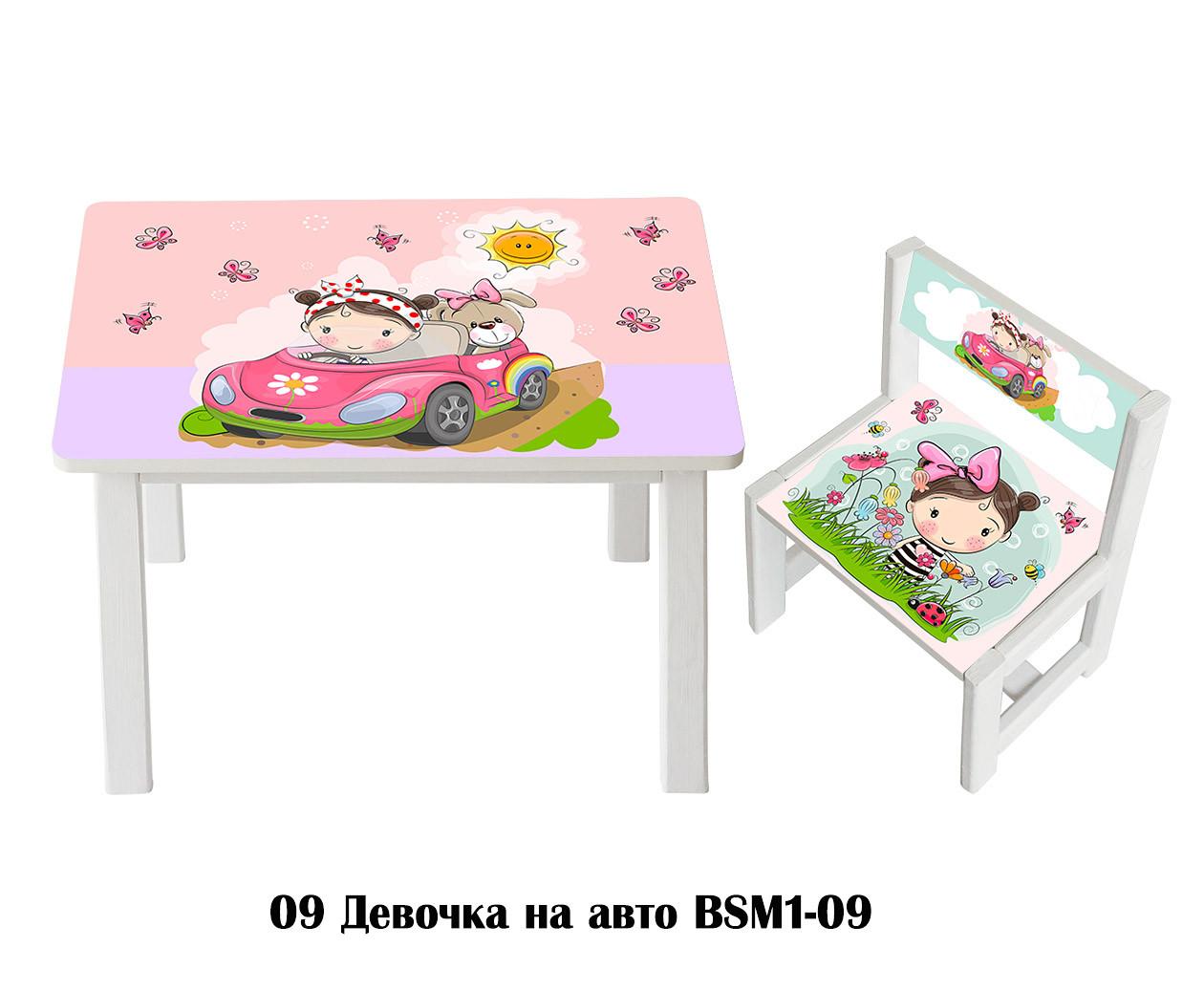 """Комплект стол и 1 укрепленный стул детский """"Девочка на авто"""""""