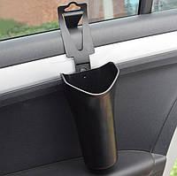 Органайзер автомобильный для зонта (АО-2005-41)