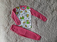 Пижама для девочки Авокадо 5лет