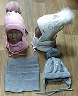 Шапка на флісі і хомут для дівчаток, 48-50 см, № 1106