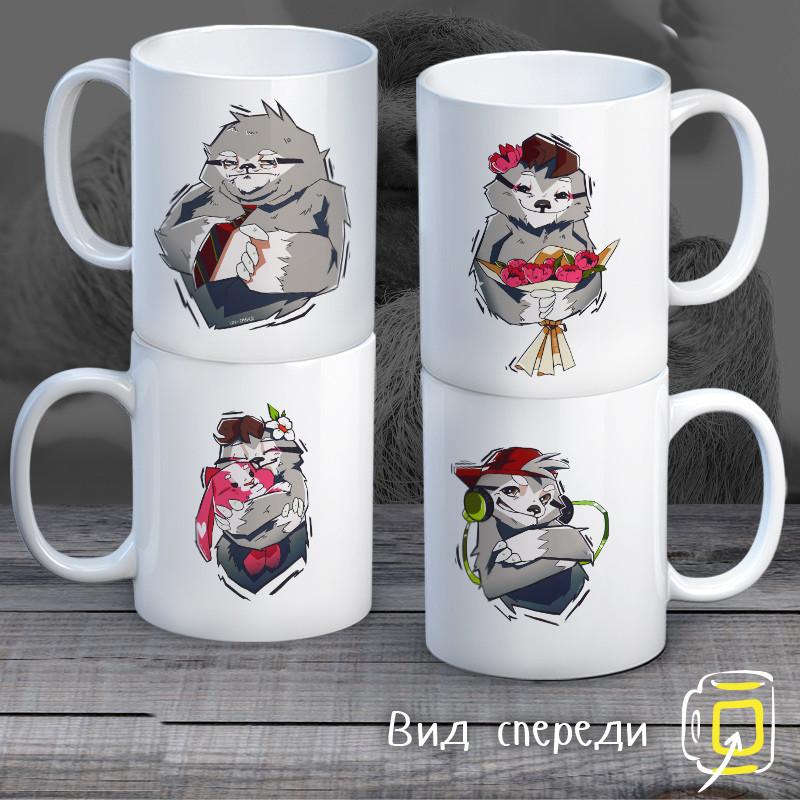 """Семейные белые чашки (кружки) с принтом """"Ленивцы"""""""
