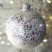 """Новогодняя ёлочная игрушка из стекла """"Блестящий диско"""" 80 мм"""