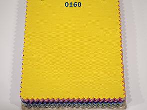 Тканина для Скатертин Жовта з просоченням Тефлон-180 Однотонна Туреччина 180см ширина, фото 2