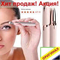 Портативный Электрический Женский триммер ручка эпилятор для бровей лица Flawless Brows от батареек недорогой