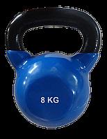 Гиря 8кг DB-К101-8