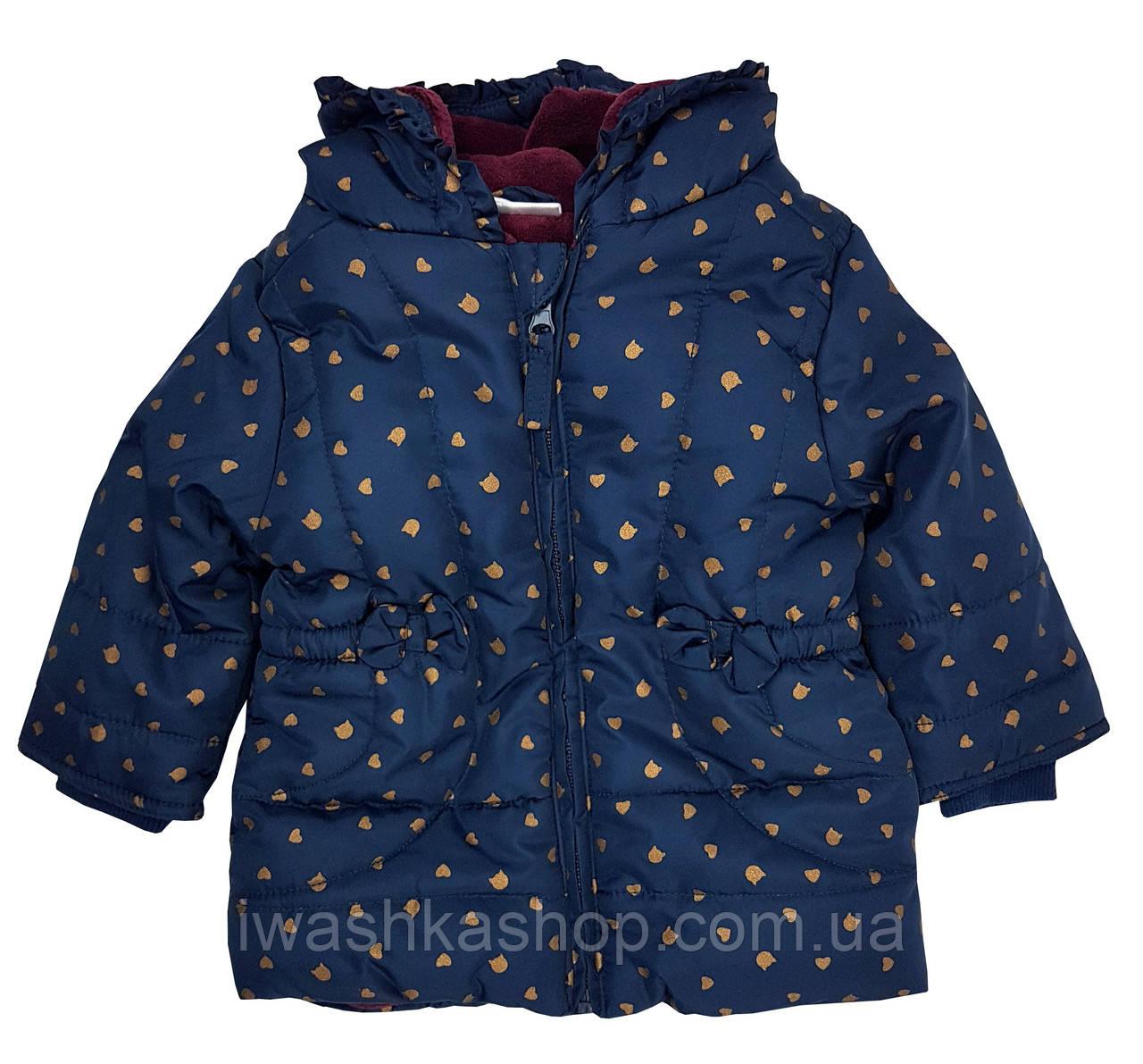 Теплая синяя куртка еврозима на девочку 9 - 12 месяцев, размер 80, Ergee, Германия