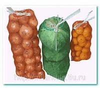Сетка овощная (сетчатый мешок) 50х80(40кг) красная от 2000 шт