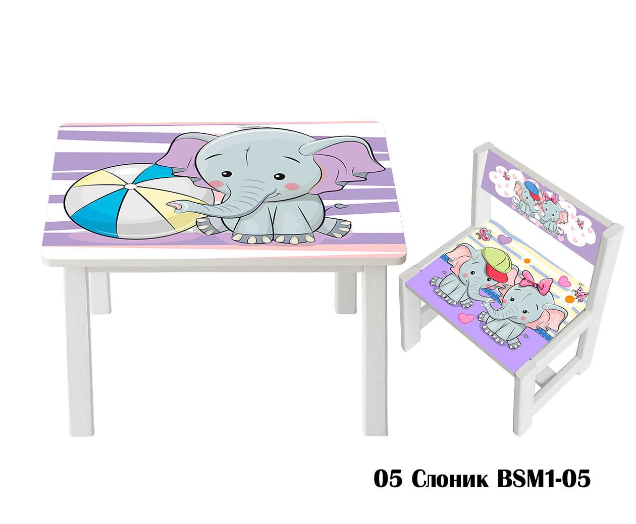 """Комплект стіл і 1 укріплений стілець дитячий """"Слоник"""""""