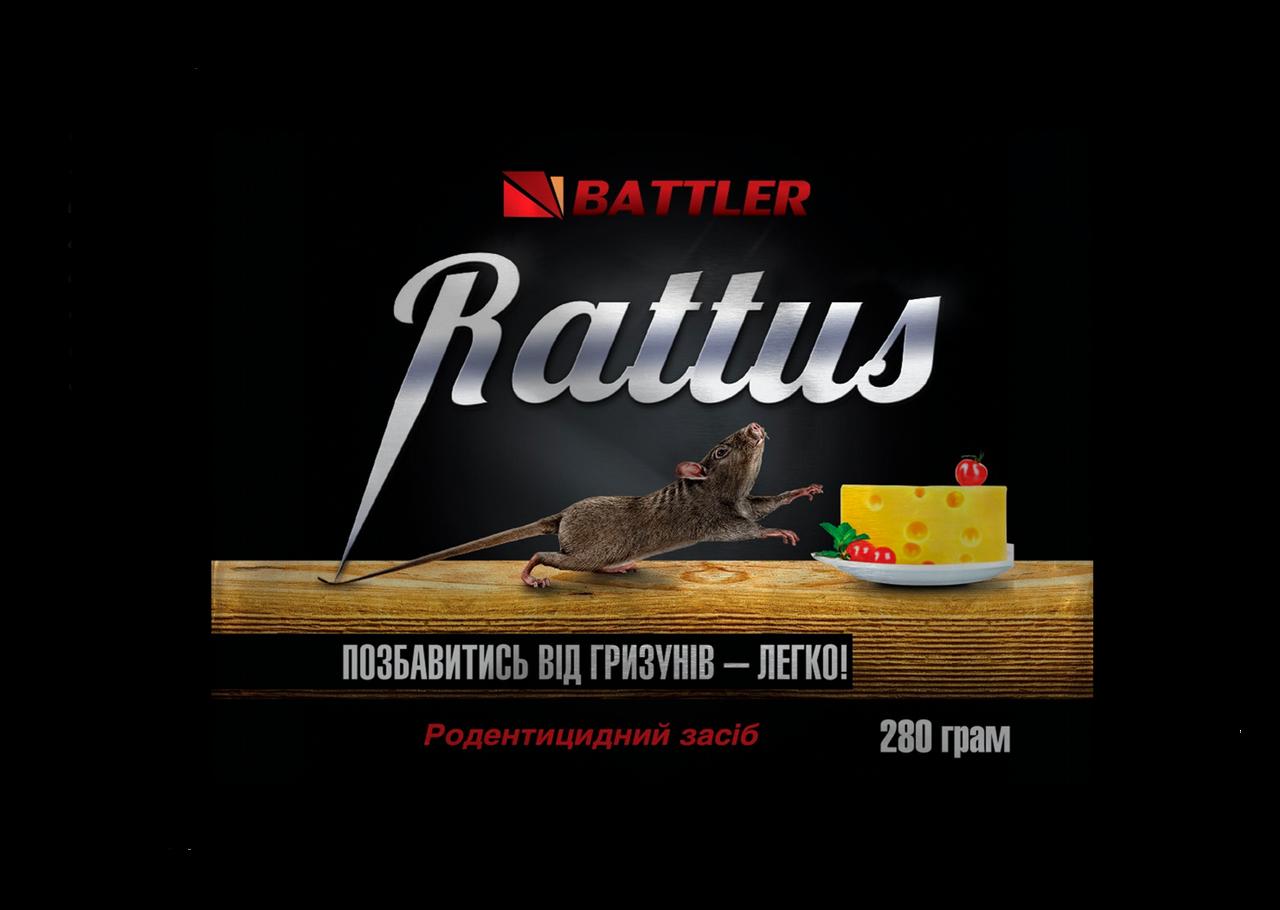 Родентицидний средство от мышей и крыс Rattus Тестовая брикета 280г