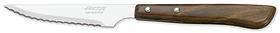 Нож для стейка с деревянной ручкой 21см Arcos, Испания