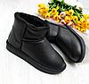UGG уггі РОЗМІР 41 жіночі чорні угі чоботи теплі шкіряні зимові, фото 10