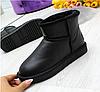 UGG уггі РОЗМІР 41 жіночі чорні угі чоботи теплі шкіряні зимові, фото 9