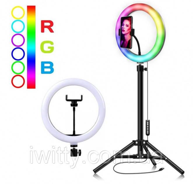 Разноцветная кольцевая LED лампа MJ20 RGB