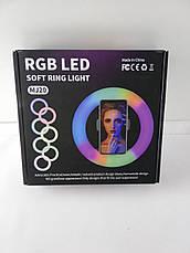 Разноцветная кольцевая LED лампа MJ20 RGB, фото 2