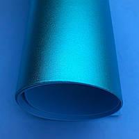 Фоамиран металлик 2 мм Бирюза лист 60x70см