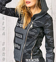 Женский спортивный костюм турецкий с курткой косухой № 3806 камуфляж серый