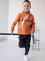 Детский свитшот с карманом - кенгуру и воротником стойкой для мальчика 128, 134, 140, 146, 152