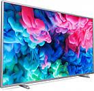 Телевизор Philips 55PUS6523/12 (PPI 900Гц / 4K UltraHD / Smart / Pixel Plus Ultra HD / 350 кд/м2 / DVB/T2/S2), фото 3