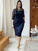 Нарядное платье size+ полу приталенного кроя с прозрачным рукавами и плечами темно-синее размер 52
