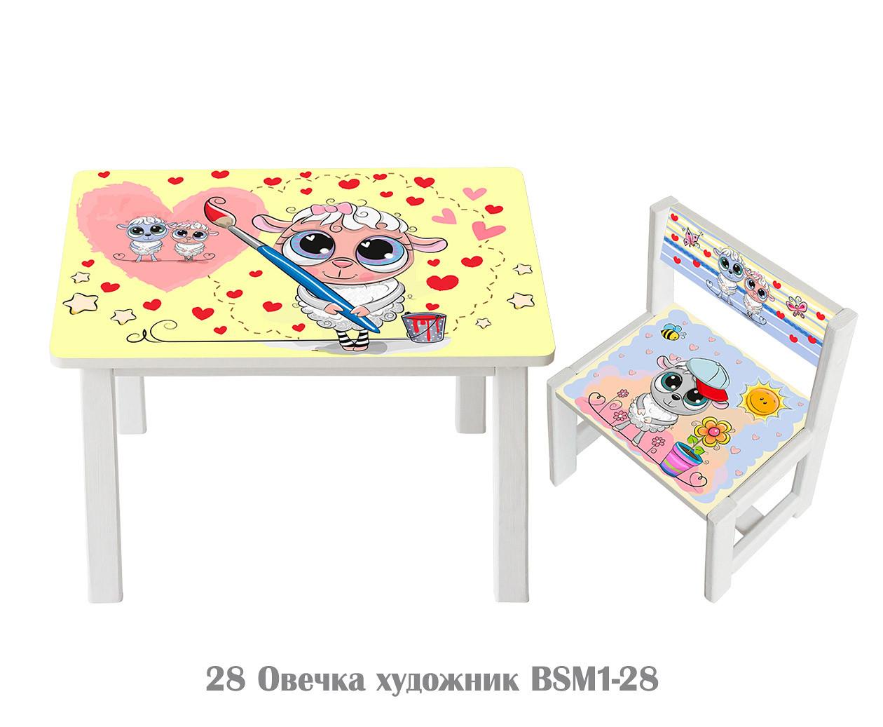 """Комплект стол и 1 укрепленный стул детский """"Овечка художник желтая"""""""