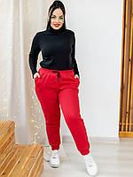 Теплые спортивные штаны большие размеры красные, бежевые, черные, кэмел ХL, 2ХL, 3ХL
