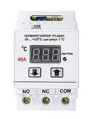 Терморегулятор для электрических ТЕНов в твердотопливных котлах