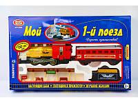 Железная дорога Мой первый поезд  0609, фото 1