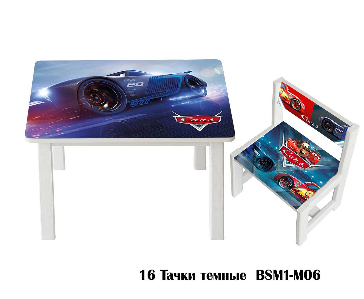"""Комплект стіл і 1 укріплений стілець дитячий """"Тачки темні"""""""