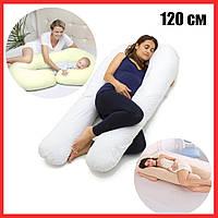Подушка для беременных и кормления Подкова обнимашка U-образная 120 см для сна и отдыха кормящих мам в форме П