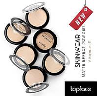 Компактная пудра для лица TopFace Skin Wear Matte Effect PT265