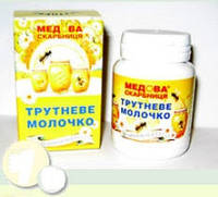 Трутневое молочко в таблетках (30таб по 0,2г)