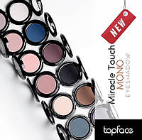 Тени для век Miracle Touch Mono TopFace PT503