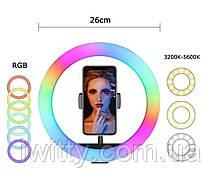 Разноцветная кольцевая LED лампа MJ26 RGB, фото 3