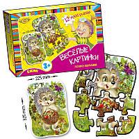 """Детская развивающая настольная игра """"Веселые картинки. Ежик"""" MKM0336, 12 пазлов"""