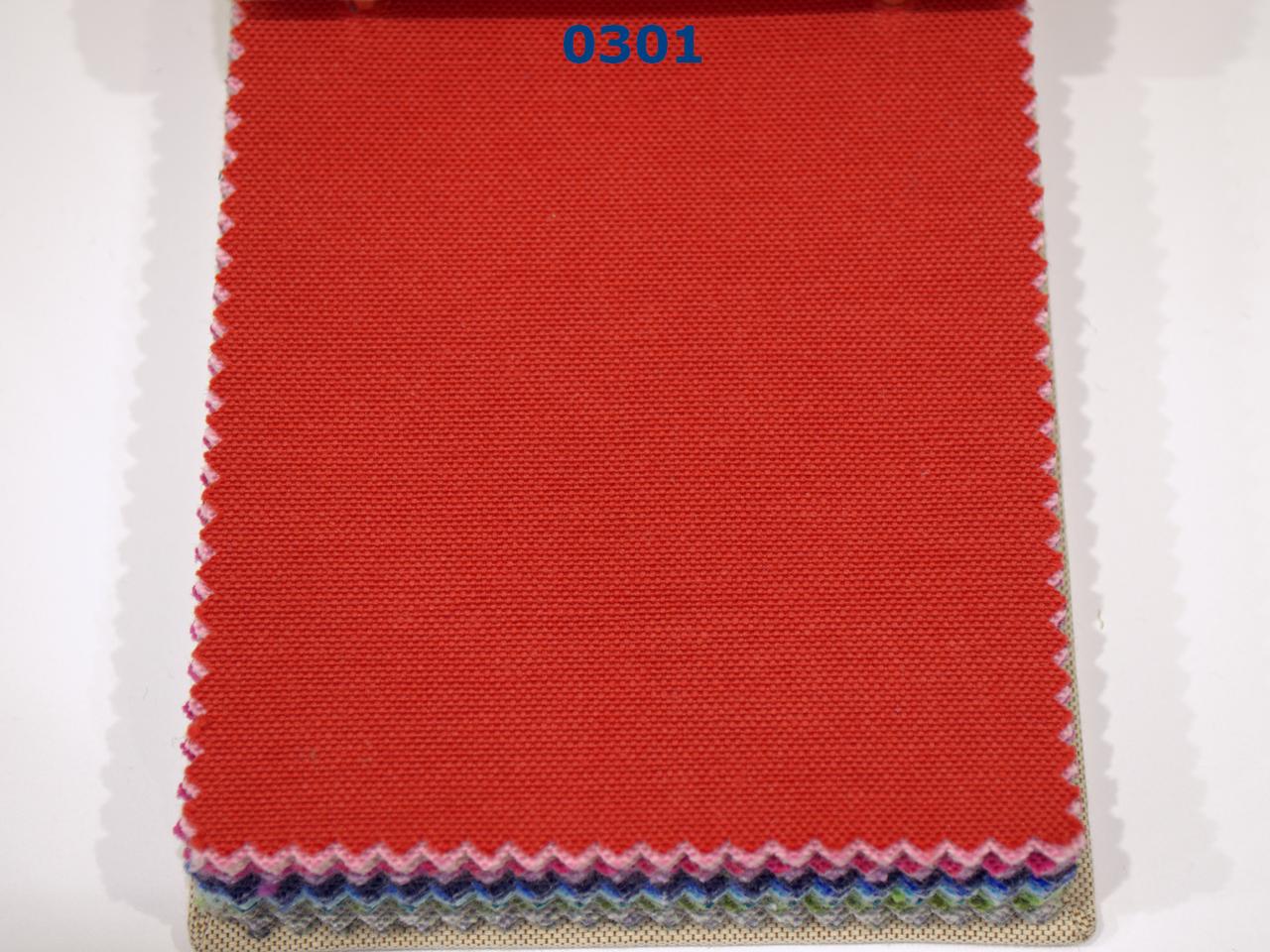 Тканина для Скатертин Червона з просоченням Тефлон-180 Однотонна Туреччина 180см ширина
