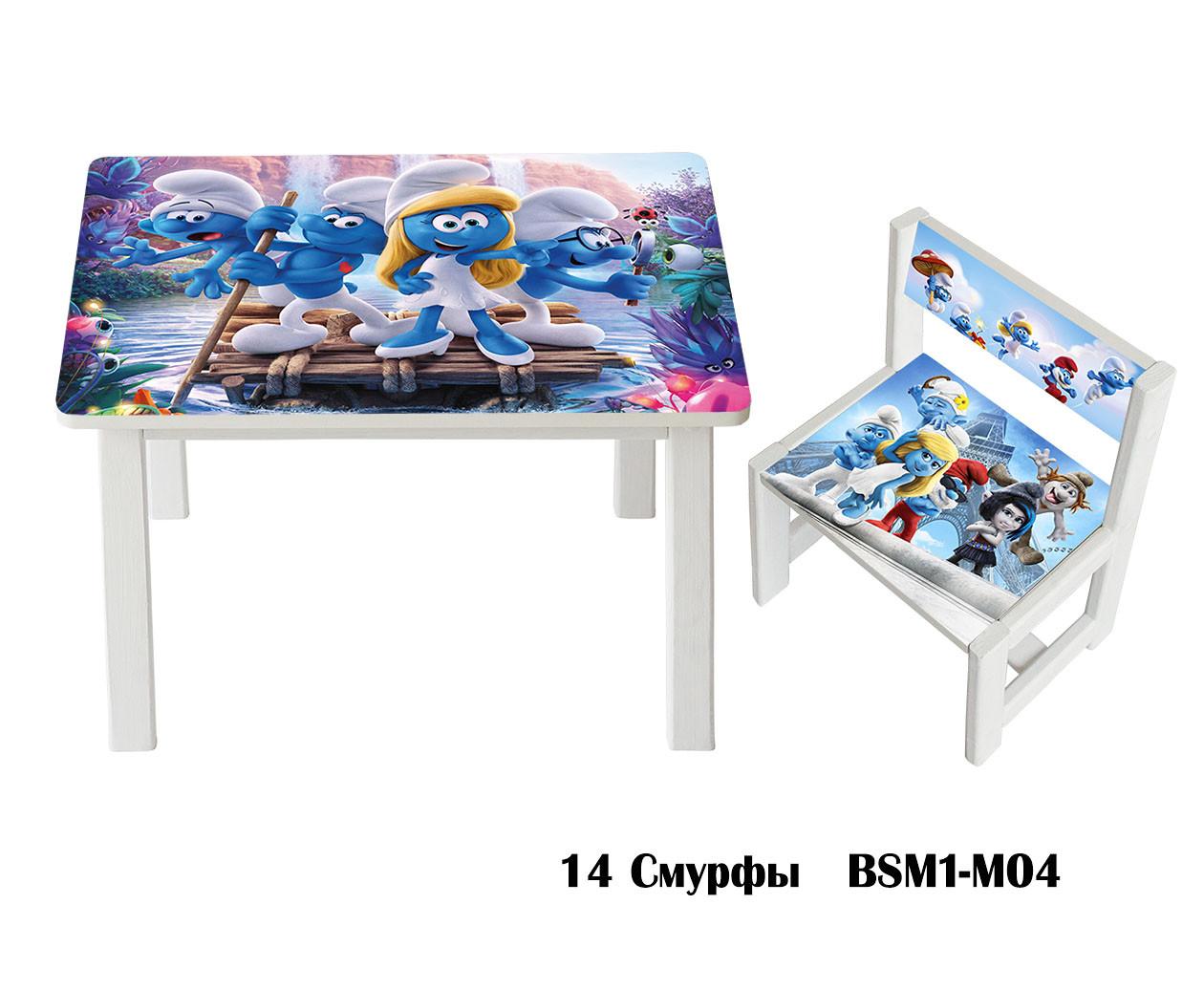 """Комплект стол и 1 укрепленный стул детский """"Смурфы"""""""