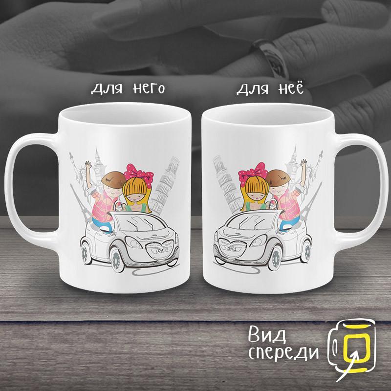 """Парные белые чашки (кружки) с принтом """"Медовый месяц"""""""