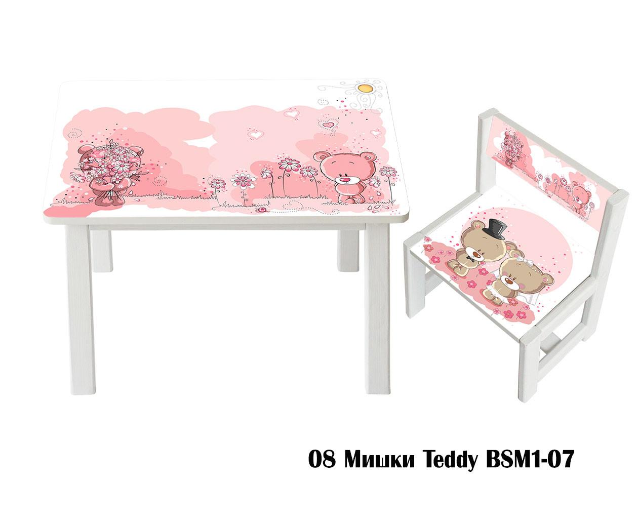 """Комплект стіл і 1 укріплений стілець дитячий """"Ведмедики Тедді"""""""