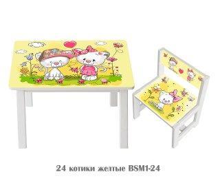 """Комплект стол и 1 укрепленный стул детский """"Котики желтые"""""""