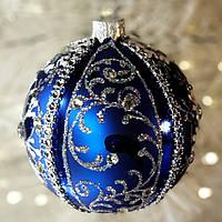 """Новогодний ёлочный шар из стекла 80 мм """"Праздничный шар"""""""