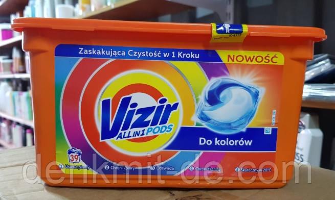 Vizir капсулы для стирки 39 шт.
