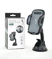 Держатель для телефона Holder 4you GL2 Black (гибкая метал ножка, присоска, классический крепеж)
