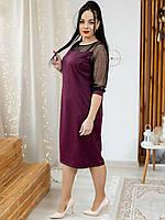 Изысканное женственное платье в увеличенных размерах для красивых женщин бордовое ХL, 2ХL, 3ХL