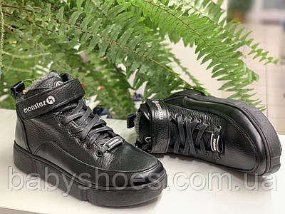 Зимние ботинки подростковые, зимние кроссовки для мальчика, черные кожа,р.35, ЗМ-253