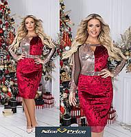 Велюровое яркое женское платье с пайетками 50-52,54-56,58-60